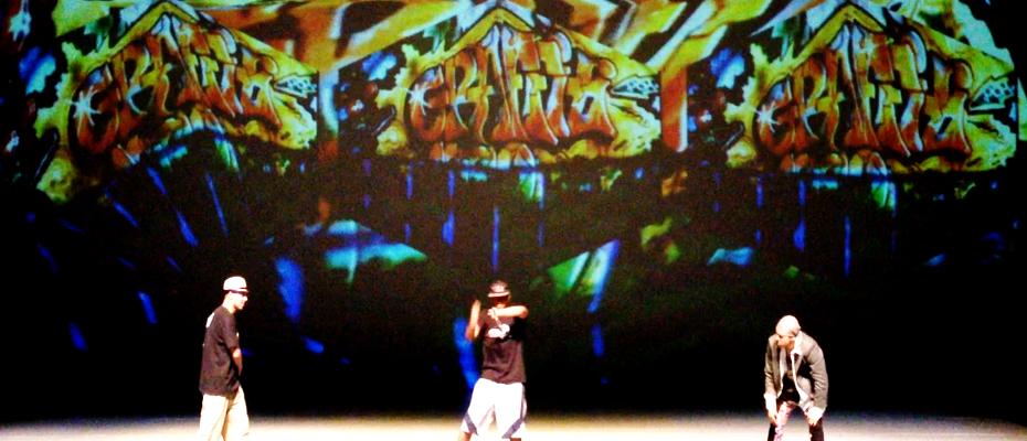 Festival CU en CU – Danza UNAM